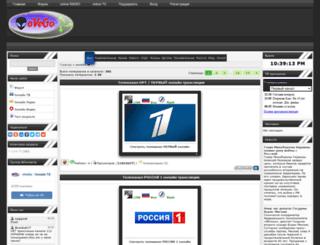 ovego.3dn.ru screenshot