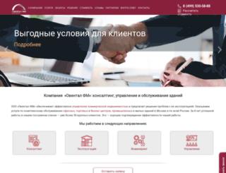 ovental.ru screenshot