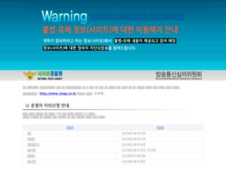 over-t.com screenshot