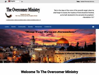 overcomerministry.org screenshot