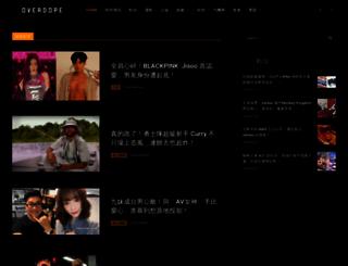 overdope.com screenshot