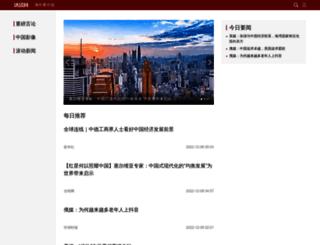 oversea.huanqiu.com screenshot