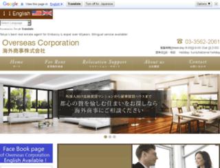 overseas.co.jp screenshot