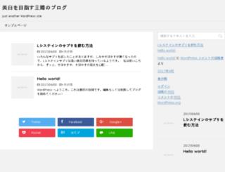 overseasconstruction-jobs.com screenshot