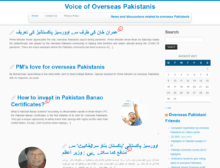 overseaspakistanis.net screenshot