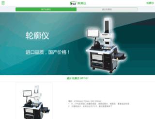 ovn.com.cn screenshot