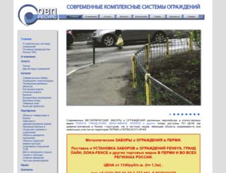 ovpresurs.ru screenshot