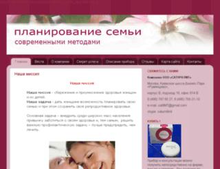 ovulometr-vesta.blogspot.ru screenshot