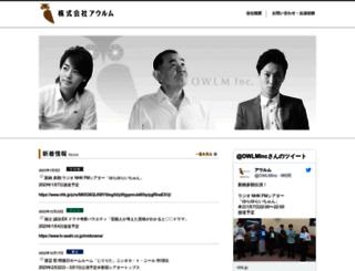 owlm.co.jp screenshot