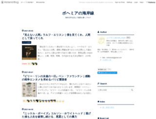 owlman.hateblo.jp screenshot
