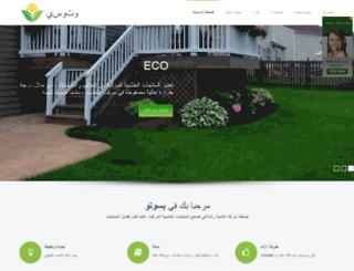 ownerbuilderensurance.com.au screenshot