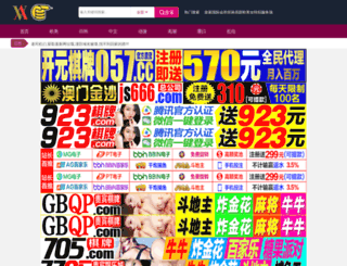 ownzik.com screenshot