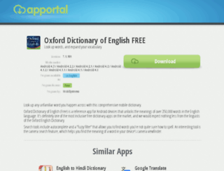 oxford-dictionary-of-english-free.apportal.co screenshot