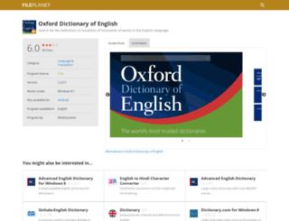 oxford-dictionary-of-english.fileplanet.com screenshot