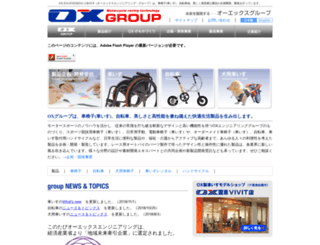 oxgroup.co.jp screenshot