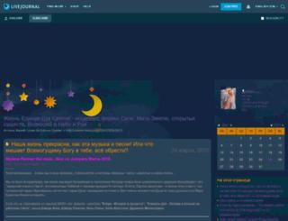 oxilore.livejournal.com screenshot