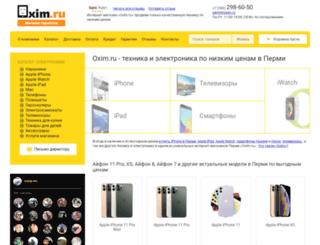 oxim.ru screenshot
