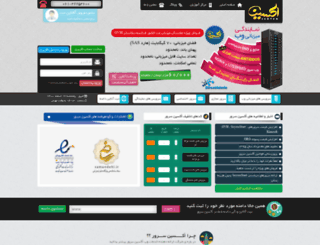 oxinserver.com screenshot