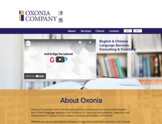 oxoniacompany.com screenshot