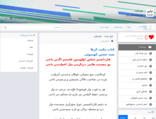 oxsama.roomfa.com screenshot