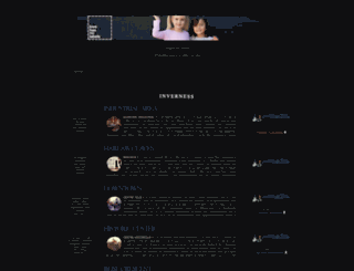oxymore.bbfr.net screenshot