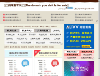 oxz.com.cn screenshot