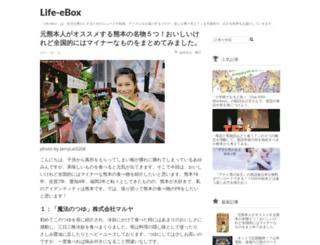 oyako-eigo.hateblo.jp screenshot