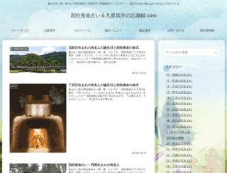 oyakudathi.xsrv.jp screenshot