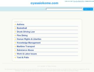 oyasaiokome.com screenshot