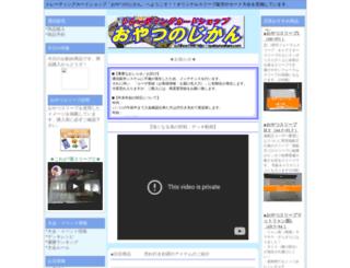 oyatsunozikann.com screenshot