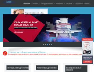 oyotescom.org screenshot