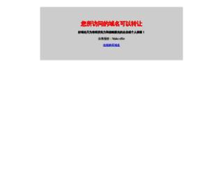 oyr.com.cn screenshot