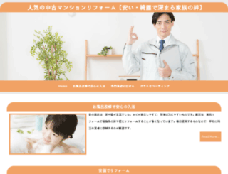 oyunabasla.net screenshot