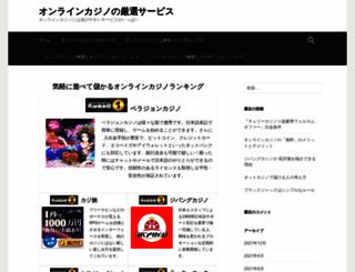 oyunagit.com screenshot