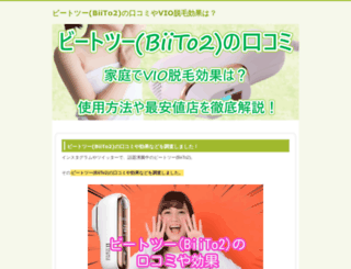 oyunlideri.com screenshot