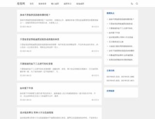 oyunsesi.com screenshot