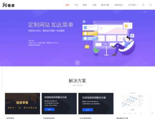 oza.cn screenshot