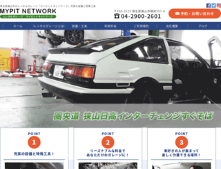 ozawa-ind.co.jp screenshot