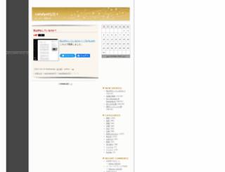 ozeki.fa-fa.com screenshot