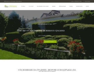 ozelenqvane.net screenshot