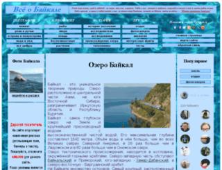 ozerobaikal.com screenshot