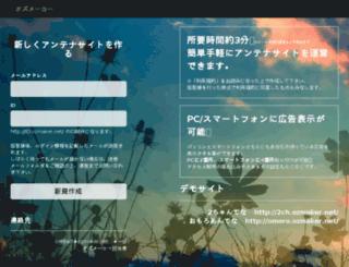 ozmaker.net screenshot
