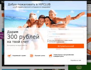 ozonholiday.ru screenshot