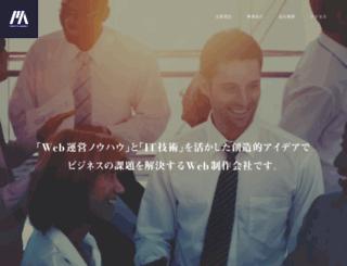 p-agency.jp screenshot
