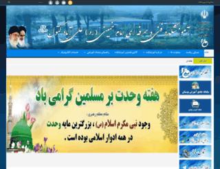 p-aliabadkatool.tvu.ac.ir screenshot