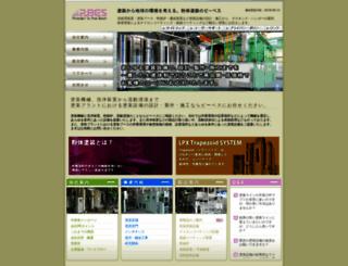 p-bes.co.jp screenshot