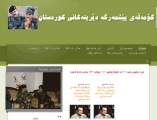 p-deren.com screenshot