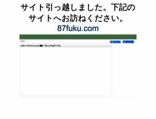 p-gerbera.com screenshot