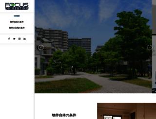 p-lucky.net screenshot