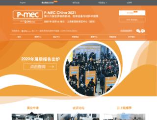 p-mec.cn screenshot